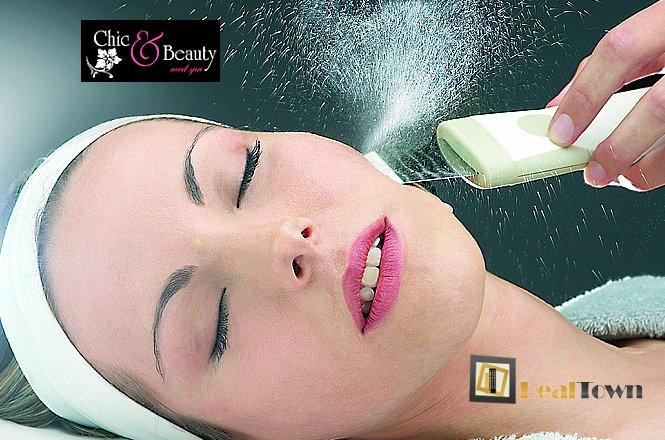 """22€ συνεδρία δερμοαπόξεσης με διαμάντι, που προσφέρει σημαντική αλλαγή στην όψη και στην υφή της επιδερμίδας με τον πιο φυσικό και φιλικό προς το δέρμα τρόπο και ένα (1) manicure απλό, από το κέντρο αισθητικών εφαρμογών """"Chic & Beauty Med Spa"""" στο Περιστέρι.Έκπτωση 51%!! εικόνα"""