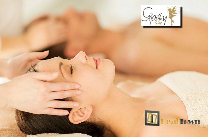 27€ το άτομο, για Massage, Χαμάμ, Αρωματοθεραπεία, Χρωματοθεραπεία & Peeling, διάρκειας 80 λεπτών ή 55€ για δυο άτομα, στο Γλαύκη Spa στο Παλαιό Φάληρο. Το τέλειο δώρο για εσάς και τους αγαπημένους σας. εικόνα