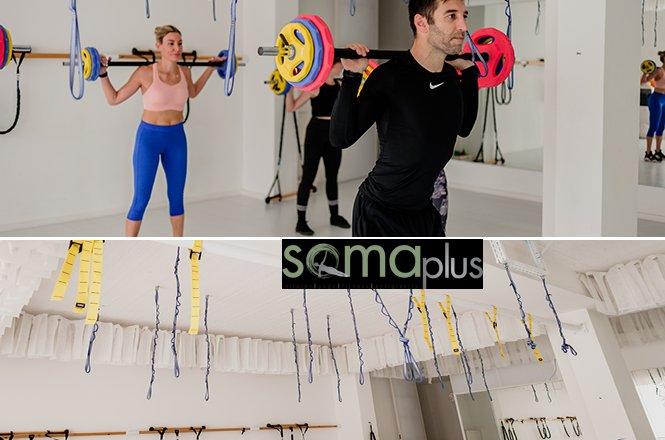 29€ για έναν μήνα με συμμετοχή στα ομαδικά προγράμματα στο πλήρως εξοπλισμένο Personal Studio SomaPlus στο Μαρούσι! Έκπτωση 61%!! εικόνα