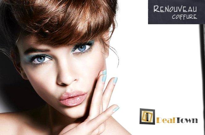 29€ για πακέτο ομορφιάς που περιλαμβάνει Βαφή Μαλλιών, Χτένισμα (Απλό ή Ίσιο), και Ημιμόνιμο Manicure (Δώρο η αφαίρεση από προηγούμενη εφαρμοφή) στο Μοντέρνο Κομμωτήριο Renouveau στο Χαλάνδρι. εικόνα