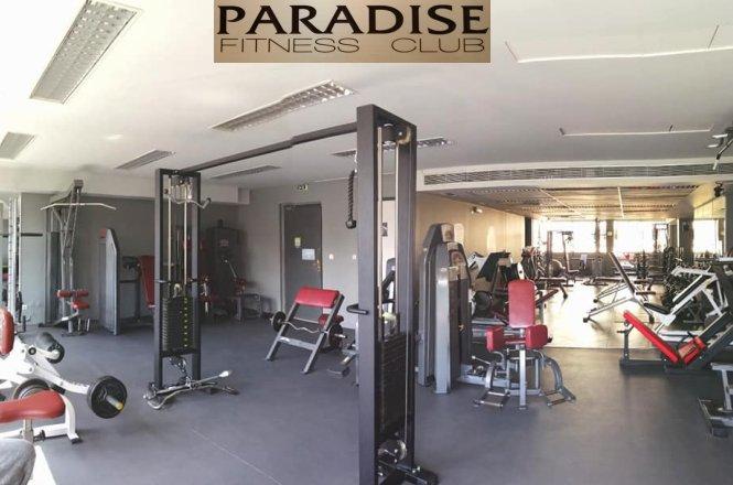 19€ για ένα (1) μήνα ή 29€ για δυο (2) μήνες ή 49€ για έξι (6) μήνες συνδρομή με συμμετοχή στα ομαδικά προγράμματα, χρήση οργάνων και ΔΩΡΟ η εγγραφή στο Paradise Fitness Club στη Νίκαια!! Ένας χώρος με την εμπειρία και την τεχνογνωσία στη Νίκαια αποτελεί ιδανική επιλογή για κάθε ασκούμενο, έτσι ώστε να ξεκινήσει με τους καλύτερους και καταρτισμένους προπονητές τη γυμναστική. Έκπτωση 45%!!