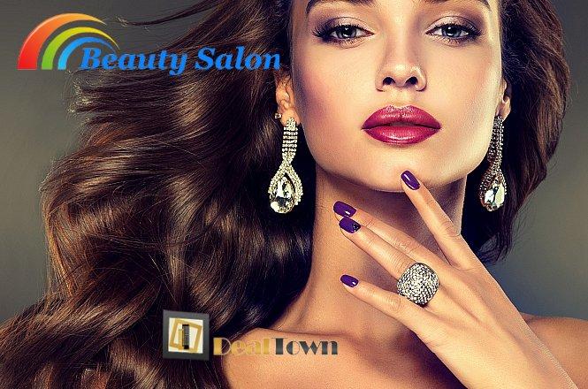 15€ για ένα manicure (απλό), ένα pedicure (απλό) και ένα κούρεμα, από το Hair & Nails στο Χαλάνδρι. Ιδανική προσφορά για τις γυναίκες!! εικόνα