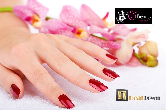 24€ από 50€ για τοποθέτηση Τεχνητών Νυχιών με gel ή ακρυλικό και εφαρμογή χρώματος (απλό ή γαλλικό), στο Chic & Beauty Nails στο Περιστέρι. Σας καλωσορίζουμε στον υπέροχο χώρο των 270τ.μ προσφέροντας υψηλού επιπέδου υπηρεσίες στον τομέα της περιποίησης & της ομορφιάς.