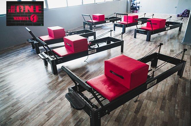 ΜΟΝΟ 49€ για δώδεκα (12) συνεδρίες Pilates Reformer σε Group έως 6 άτομα στο νεοσύστατο Personal Studio Be the one Number1 στην Ηλιούπολη! Έκπτωση 51%!! εικόνα