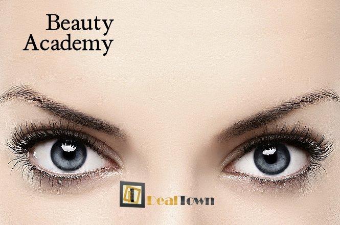 35€ Lash Lift Volume Botox Θεραπεία Κερατίνης Βλεφαρίδων και Βαφή Βλεφαρίδων, στο Beauty Academy στην Καλλιθέα (2' λεπτά από τον Σταθμό του ΗΣΑΠ)! εικόνα