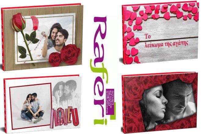 9.90€ για να αποκτήσετε Λεύκωμα Αγάπης με τη φωτογραφία σας ή 15€ για δυο (2) Λευκώματα Αγάπης, από την Raferi Digital με δυνατότητα πανελλαδικής αποστολής στον χώρο σας. Μπορείτε να διαλέξετε κάποια από τις φωτογραφίες μας ή να μας στείλετε τη δική σας.