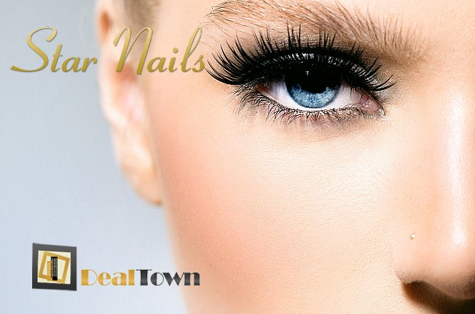 35€ για extensions βλεφαρίδων από το Star Nails στα Σεπόλια (Πλησίον στάσης Μετρό Σεπολίων). Πανέμορφες πυκνές και εντυπωσιακές βλεφαρίδες για φυσικό αποτέλεσμα & έντονο βλέμμα στην στιγμή. εικόνα