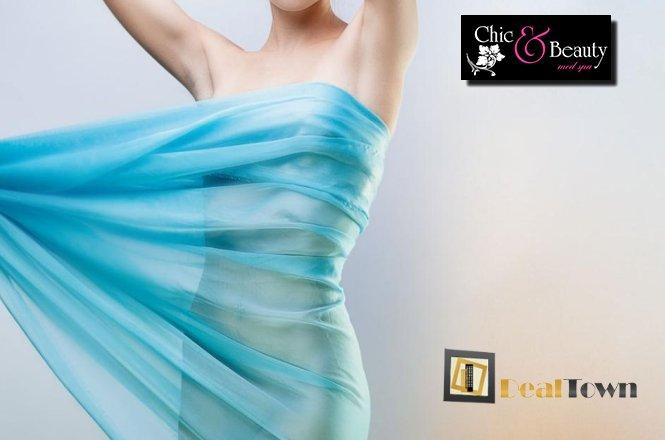 """59€ για 15 συνεδρίες σύγχρονων μηχανημάτων - 5 Cavitation, 5 Rf, 5 Vac και 2 Επισκέψεις στην διατροφολόγο με λιπομετρήσεις & τεστ μεταβολισμού, από το επιτελείο εξειδικευμένων επιστημόνων στο """"Chic & Beauty Med Spa"""" στο Περιστέρι. εικόνα"""