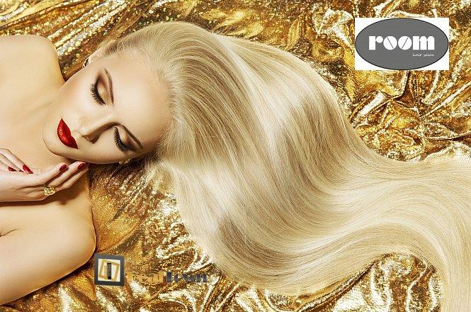 25€ εφαρμογή της θεραπείας για όλους τους τύπους μαλλιών VITAKER ANTI-AGEING BOTTOX, που παρέχει έντονη τροφή στα μαλλιά και αποκαθιστά τα φυσικά συστατικά της τρίχας, που χάνονται με την πάροδο του χρόνου, λόγω της ρύπανσης, των θερμικών ή/και τεχνικών επεξεργασιών κλπ. Στον υπέροχο χώρο του Room Hair Salon στο Αιγάλεω (μόλις 100μ από στάση Μετρό Αιγάλεω). εικόνα