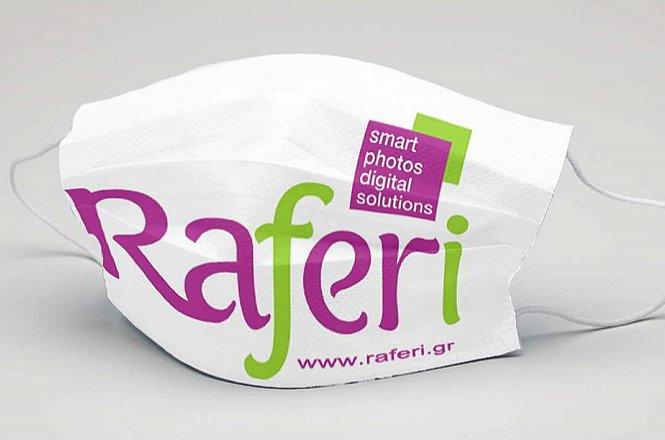 Ιδανική λύση για καταστήματα εστίασης,ξενοδοχεία,κομμωτήρια,κέντρα αισθητικής και πολυχώρους!!25€ για πακέτο που περιλαμβάνει δέκα (10) υφασμάτινες μάσκες προστασίας προσώπου (επαναχρησιμοποιούνται και πλένονται) full print με εκτύπωση φωτογραφίας ή λογότυπου από την Raferi Digital με παραλάβη ή με δυνατότητα πανελλαδικής αποστολής στον χώρο σας.