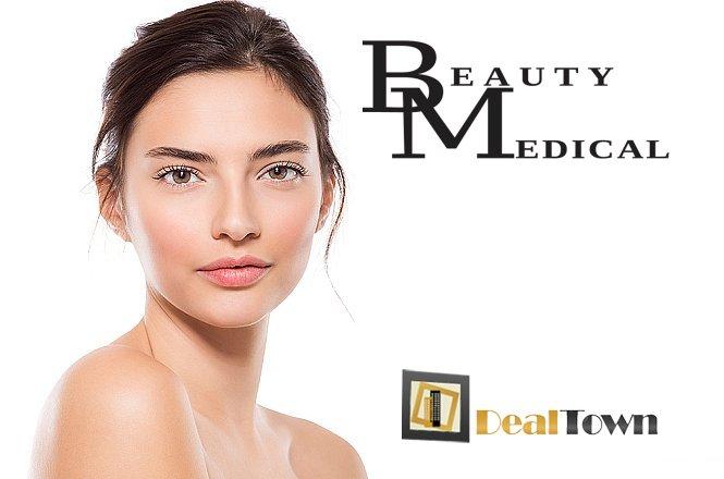19.90€ πακέτο τριών συνεδριών περιποίησης προσώπου που περιλαμβάνει μια δερμοαπόξεση με διαμάντι, μια θεραπεία Ματιών για μαύρους κύκλους & οιδήματα & μια θεραπεία ραδιοσυχνοτήτων για επιδερμική σύσφιξη στο BM Medical Beauty στον Πειραιά!! εικόνα