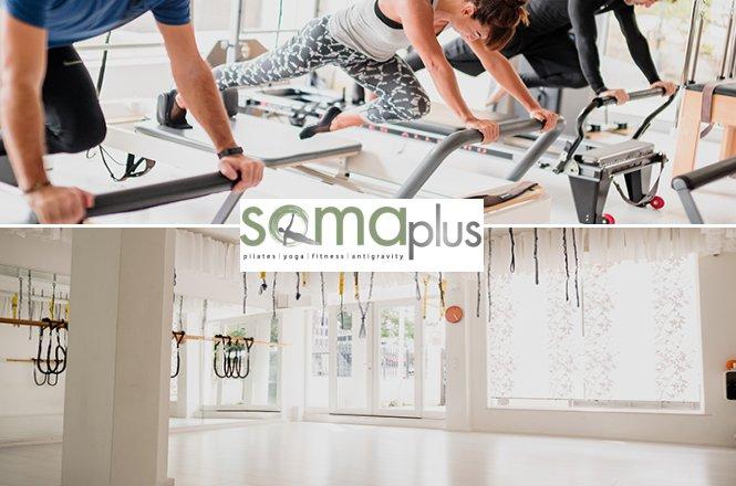 45€ έξι συνεδρίες Pilates Reformer σε Group έως 5 άτομα στο πλήρως εξοπλισμένο Personal Studio SomaPlus στο Μαρούσι!