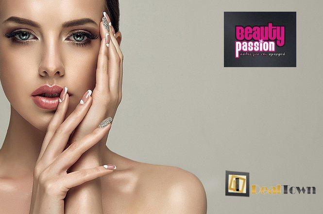 29.90€ πακέτο ομορφιάς που περιλαμβάνει όλα τα παρακάτω Ενυδάτωση Προσώπου, Μακιγιάζ, Μανικιούρ, Σχηματισμό/Καθαρισμό Φρυδιών & Αποτρίχωση Άνω Χείλους, στο «Beauty Passion» στο Περιστέρι. εικόνα