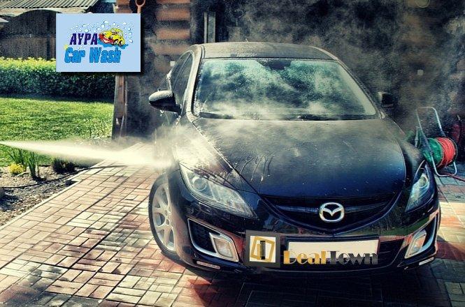 19.90€ επαγγελματικό πλύσιμο του οχήματος σας μέσα-έξω & κέρωμα με Teflon & πλύσιμο σασί, από το