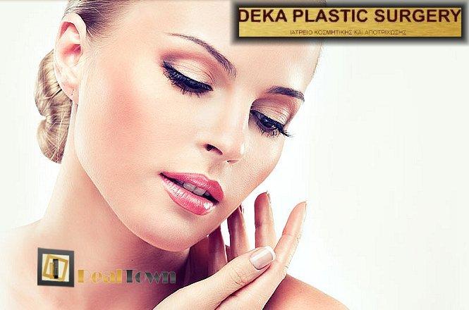 11€ δερμοαπόξεση με διαμάντι & θεραπεία απολέπισης και καθαρισμού με μάσκα Black mask peel off ή 13€ καθαρισμό προσώπου με υπερήχους & δερμοαπόξεση με διαμάντι, από το