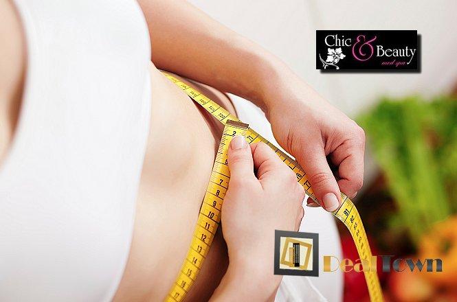"""39€ για 9 συνεδρίες σύγχρονων μηχανημάτων με 3 Cavitation, 3 Rf, 3 Vac, από το επιτελείο εξειδικευμένων επιστημόνων στο """"Chic & Beauty Med Spa"""" στο Περιστέρι. εικόνα"""