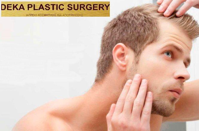 49€ Για Μια (1) Συνεδρία Θεραπείας Μαλλιών PRP Μεσοθεραπεία & Hair Regrowth Laser, στο