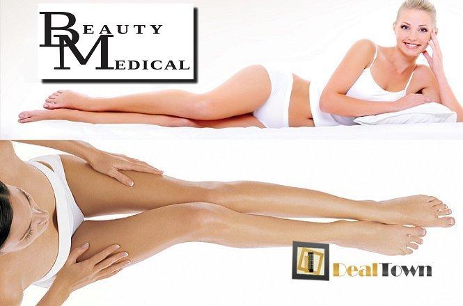 Από 30€ για έξι (6) συνεδρίες με laser τελευταίας τεχνολογίας για απαλλαγή από την ανεπιθύμητη τριχοφυία, κατάλληλο για όλους τους τύπους δέρματος, στο BM Medical Beauty στον Πειραιά!! Θεαματικά, γρήγορα και απόλυτα ανώδυνα τα αποτελέσματα με laser το οποίο θα προσαρμοστεί ανάλογα με τον φωτότυπο του δέρματός, το μέγεθος και το χρώμα των τριχών! εικόνα