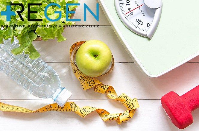 30€ για Online Κλινική Διατροφή 4 Μηνών (16 εβδομαδιαία διατροφικά πλάνα), από μοριακή διατροφολόγο στα πολυιατρεία REGEN Clinic (Χολαργό & Σύνταγμα). Ξεκινήστε online διατροφή σήμερα μένοντας στο σπίτι σας για να αλλάξατε το σώμα σας και την συνολική σας υγεία. εικόνα