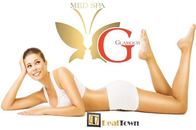 119€ για οκτώ συνεδρίες Αποτρίχωσης με ΔΙΟΔΙΚΟ LASER που περιλαμβάνει 4 συνεδρίες Αποτρίχωσης στα πόδια & 4 συνεδρίες Αποτρίχωσης σε Full bikini, από το «Glamour Med Spa» στο Αιγάλεω!! εικόνα