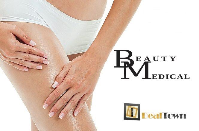 19€ τρείς συνεδρίες πολυπολικών ραδιοσυχνοτήτων RF για άμεσα και ορατά αποτελέσματα στο σώμα σας με τις μοναδικές ιατρικές ραδιοσυχνότητες στο BM Medical Beauty στον Πειραιά. Καταπολεμήστε την κυτταρίτιδα και το τοπικό πάχος. εικόνα