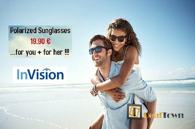 19.90€ ζευγάρι Γυαλιά Ηλίου Polarized Sunglasses, από το κατάστημα οπτικών ειδών InVision στη Λυκόβρυση. Υπέροχα ξεχωριστά σχέδια: Καθρέπτες, Μεταλλικά, Κοκάλινα (Γυναικεία - Ανδρικά - Παιδικά) για να επιλέξετε τα καλύτερα Γυαλιά Ηλίου για το Καλοκαίρι!! εικόνα