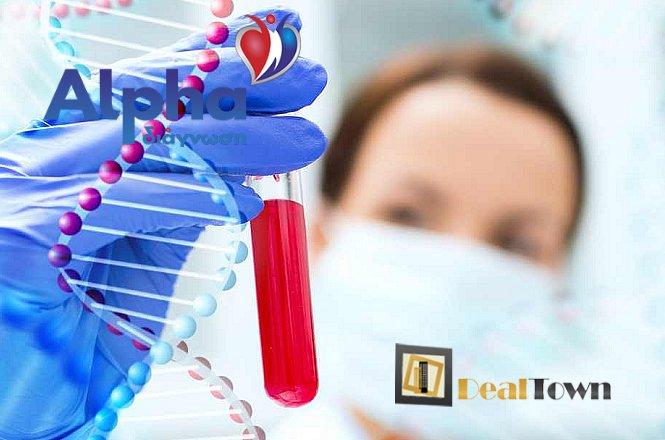 15€ από 40€ για Αιματολογικό Έλεγχο στο διαγνωστικό κέντρο Alpha Διάγνωση στη Δάφνη. Ελέγξτε την σωστή λειτουργία του οργανισμού σας με ένα απαραίτητο αιματολογικό check up!!