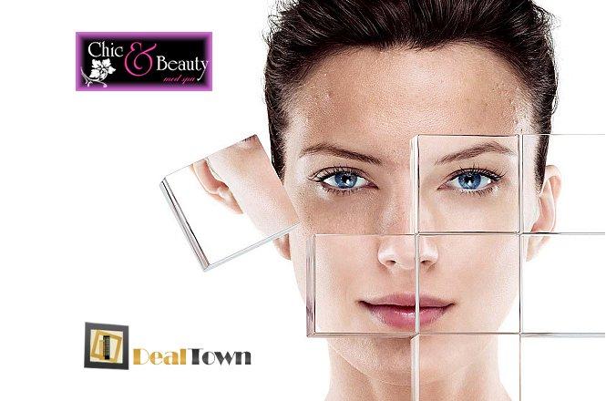 """25€ πακέτο τριών (3) συνεδριών περιποίησης προσώπου που περιλαμβάνει καθαρισμό προσώπου, ενυδάτωση προσώπου & Tripple Action, από το επιτελείο εξειδικευμένων επιστημόνων στο """"Chic & Beauty Med Spa"""" στο Περιστέρι."""