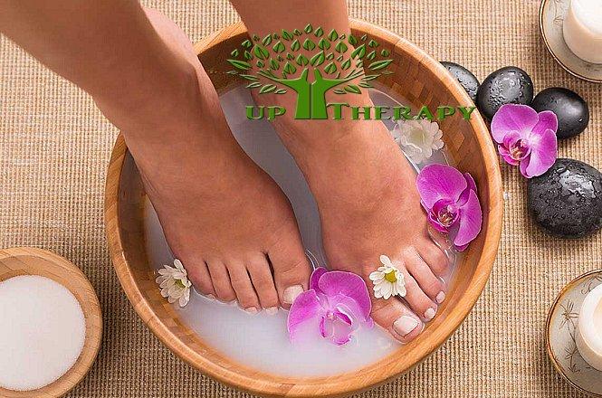 19.90€ συνεδρία Detox Foot ή 27.90€ δυο συνεδρίες στο UpTherapy στη Νέα Χαλκηδόνα (πλησίον Σκλαβενίτη)! Το Detox Foot είναι φυσική, αποτελεσματική και ασφαλής διαδικασία αποτοξίνωσης, χωρίς χάπια, δίαιτες κτλ, προκειμένου να απαλλαγεί ο άνθρωπος από τα επικίνδυνα και άχρηστα υλικά που συσσωρεύει καθημερινά στον οργανισμό του.