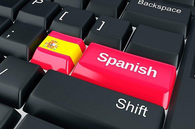 40€ Ζωντανά Online Μαθήματα Ισπανικών Για Τον Α Κύκλο Διάρκειας 5 Εβδομάδων Του Επιπέδου Α1 (αρχάριο) από το Διαδικτυακό Φροντιστήριο i-Εκπαίδευση. Τα τμήματα που θα δημιουργηθούν απευθύνονται σε ενήλικες, αρχάριους, χωρίς προηγούμενη γνώση της ισπανικής. εικόνα
