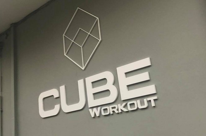 29€ μηνιαία συνδρομή που περιλαμβάνει 3 φορές/έβδομάδα Personal Training σε Small Group στο Personal Studio Cube Workout στην Ηλιούπολη. Ειδικά διαμορφωμένα προγράμματα και για όλες τις ηλικίες, καθώς το ζητούμενο είναι ο εκάστοτε ασκούμενος να αποκτήσει όλα όσα αναζητεί!