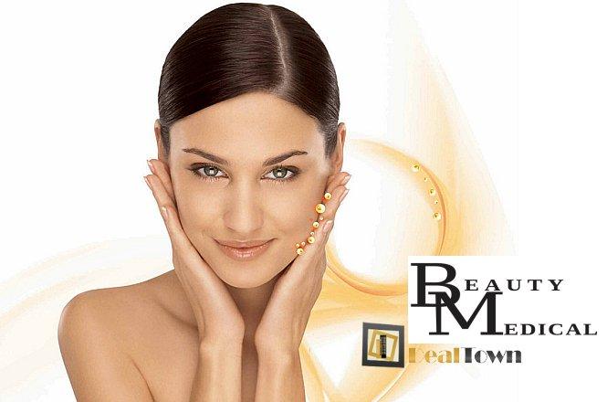 15€ Βαθύς Καθαρισμός Προσώπου, Θεραπεία Ενυδάτωσης & Δερμοανάλυση από το BM Medical Beauty στον Πειραιά. Περιποίηση, που θα σας χαρίσει τονωμένη & ενυδατωμένη επιδερμίδα!! εικόνα