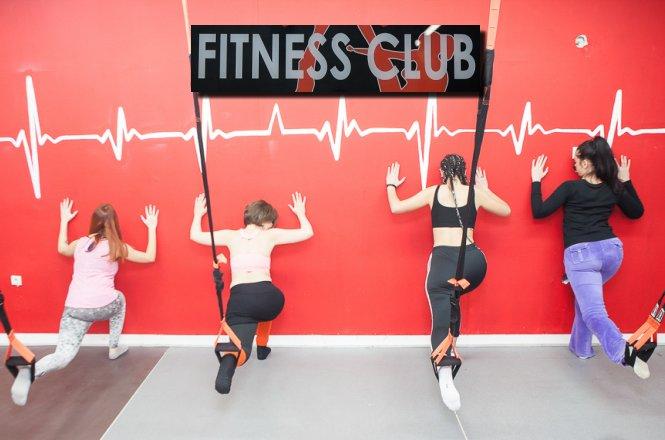 Μόνο Με 15€ μηνιαία συνδρομή με χρήση οργάνων, στο Fitness Club στην Καλλιθέα. Ένας χώρος 600 τ.μ. που θα σε μυήσει στον κόσμο του Fitness!! εικόνα