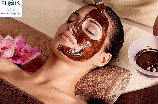 19,90€ για τον Γλυκό Πειρασμό διάρκειας 30 λεπτών ή 29,90€ από 100€ Face and Body Express Rejuvenation διάρκειας 60 λεπτών στο Elxis Spa (εντός Radisson Blu Park Hotel). εικόνα