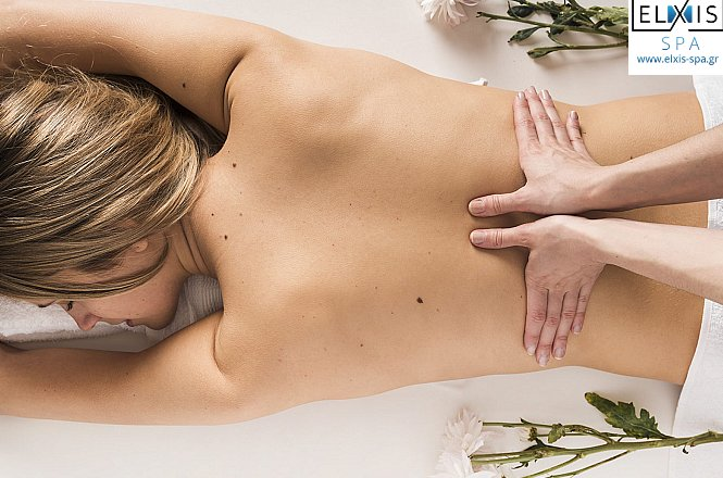 24.90€ για 1 άτομο ή 44.90€ για 2 άτομα για το μοναδικό πακέτο SPA FOR YOU που περιλαμβάνει Full Body Massage 40 λεπτών της επιλογής σου από χαλαρωτικό, θεραπευτικό, αρωματοθεραπεία, lomi lomi, Sport Massage, Deep Tissue Massage & απολέπιση σε όλο το σώμα με επαγγελματικά προιόντα Bruno Vassari & απεριόριστη χαλάρωση στο χώρο του spa με sauna με αιθέρια έλαια στο Elxis Spa (εντός Radisson Blu Park Hotel). εικόνα