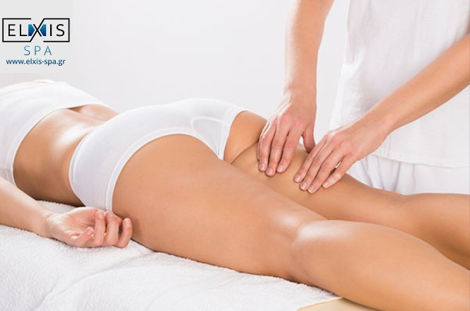 19.90€ massage κυτταρίτιδας διάρκειας 30 λεπτών & ΑΠΕΡΙΟΡΙΣΤΗ χαλάρωση στο χώρο του spa με SAUNA με αιθέρια έλαια στο Elxis Spa (εντός Radisson Blu Park Hotel). εικόνα