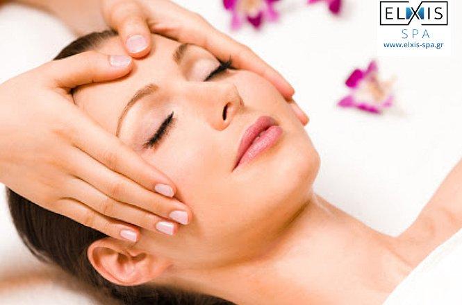 19.90€ πακέτο Anti Stress που περιλαμβάνει ΑΠΕΡΙΟΡΙΣΤΗ Χαλάρωση στο χώρο του spa με sauna & επαγγελματικό anti-stress Indian Head Massage κεφαλής και αυχένα 15 λεπτών & ρεφλεξολογία ποδιών foot massage 15 λεπτών στο Elxis Spa (εντός Radisson Blu Park Hotel). Μια συνεδρία που χαλαρώνει τους σφιγμένους μύες ανακουφίζοντας έτσι από πόνους και εντάσεις, πονοκεφάλους, ημικρανίες, προσφέροντας ηρεμία και γαλήνη. εικόνα