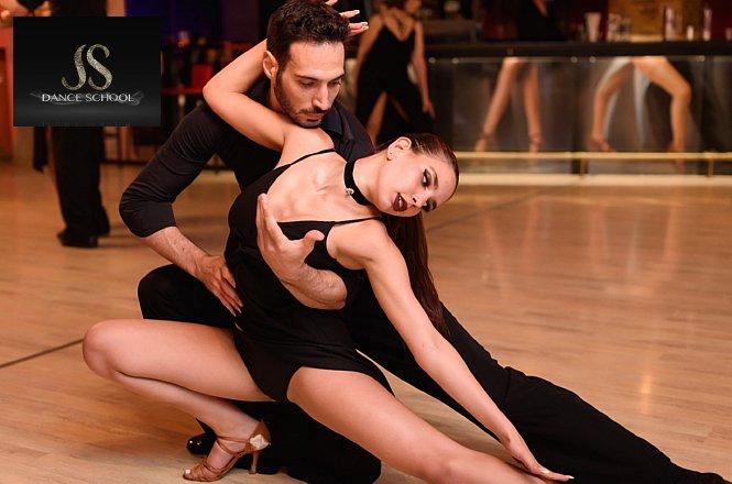 10€ για 8 ώρες μαθημάτων, με 2 ομαδικά μαθήματα την εβδομάδα με ελεύθερη επιλογή από Latin, Argentine Tango, Body Conditioning, Cardio Dance στη Σχολή Χορού JS Dance School στο Νέο Ψυχικό. Σκοπός μας είναι να μάθετε να χορεύετε ποιοτικά και να εξελίσσεστε σύμφωνα με τους στόχους σας και τα θέλω σας σε ένα όμορφο και ασφαλές περιβάλλον! Έκπτωση 60%!!