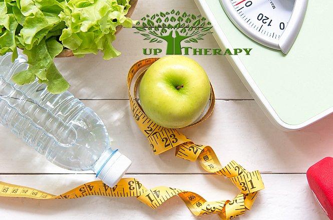 5€ Oλοκληρωμένη Σωματική Ανάλυση-Λιπομέτρηση ή 29.9€ Συνεδρία Διατροφής στο UpTherapy στη Νέα Χαλκηδόνα (πλησίον Σκλαβενίτη)! εικόνα