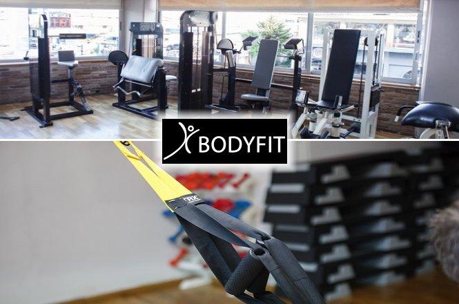 39€ για δύο (2) μήνες συνδρομή με συμμετοχή στα ομαδικά προγράμματα, χρήση οργάνων και ΔΩΡΟ η εγγραφή στο Bodyfit στον Ταύρο!!Η σωστή γυμναστική σας προσφέρει ένα όμορφο και γυμνασμένο σώμα, βελτιώνει τη φυσική σας κατάσταση, διατηρεί την υγεία και την ψυχολογία σας σε υψηλά επίπεδα και το κυριότερο, αποβάλλει το άγχος από τη ζωή σας! εικόνα