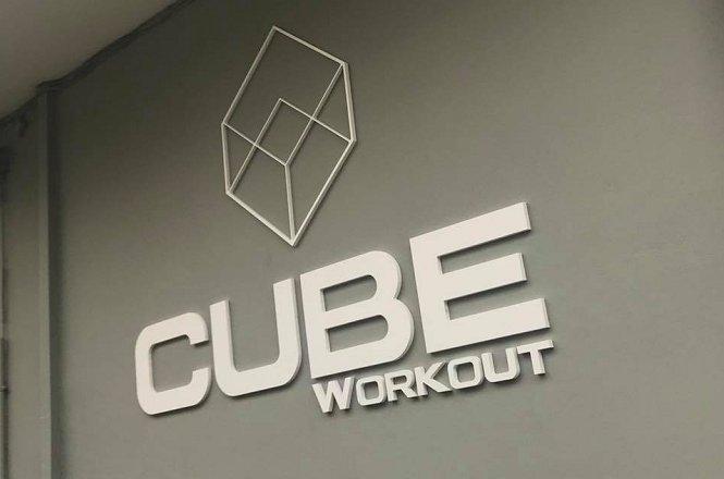 39€ για μηνιαία συνδρομή που περιλαμβάνει 2 φορές/Εβδομάδα Semi-Personal Training Group 3-4 ατόμων στο Personal Studio Cube Workout στην Ηλιούπολη! εικόνα
