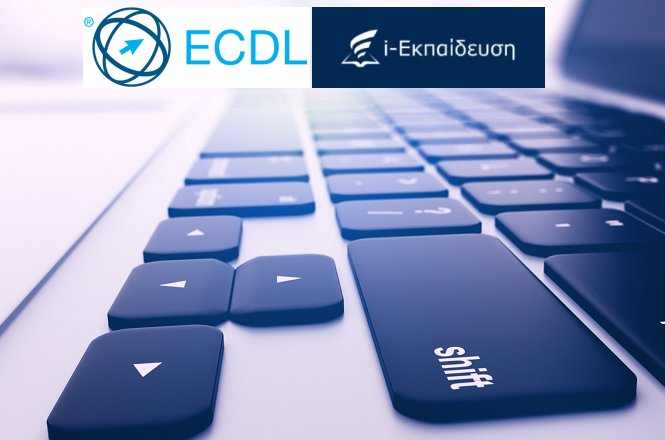 19€ Online Πακέτο Μαθημάτων ECDL (Word, Internet-Outlook, Excel) που είναι απαραίτητες για την συμμετοχή σε διαγωνισμούς ΑΣΕΠ, προκηρύξεις δημοσίου, Σώματα Ασφαλείας κ.α, από το Ελληνικό Διαδικτυακό Φροντιστήριο i-Εκπαίδευση. Το πρόγραμμα Online ECDL του i-Εκπαίδευση με την μέθοδο του eLearning αποτελεί μια ολοκληρωμένη και σύγχρονη πρόταση εκπαίδευσης για την πιστοποίηση χρήσης Η/Υ. εικόνα