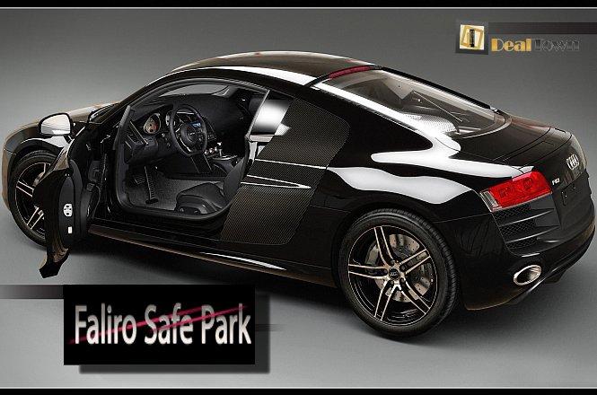 19€ για βιολογικό καθαρισμό των καθισμάτων του αυτοκινήτου με επαγγελματικά προϊόντα ή 39€ πλήρη βιολογικό καθαρισμό του αυτοκινήτου σας με επαγγελματικά προϊόντα Ma*Fra στο Faliro Safe Park στο Παλαιό Φάληρο. εικόνα