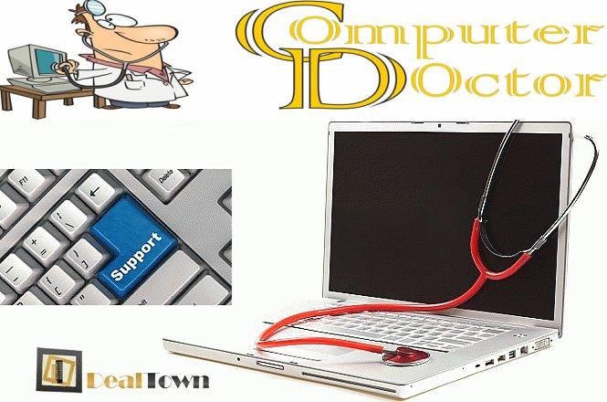 6.5€ καθαρισμός pc ή tablet από ιούς, ανασυγκρότηση δίσκου, έλεγχο σωστής λειτουργίας, ανανέωση antivirus, αφαίρεση περιττών προγραμμάτων, στο Computer Doctor στην Κυψέλη. εικόνα