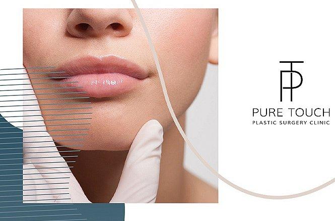 29.90€ Για Δερμοαπόξεση Με Κεφαλή Διαμαντιού & Οξυγονοθεραπεία & Φωτοθεραπεία, στο σύγχρονο & πολυτελέστατο Pure Touch, στο Κολωνάκι. Ολοκληρωμένη θεραπεία αντιγήρανσης και παραγωγής κολλαγόνου για όλους τους τύπους του δέρματος!! εικόνα