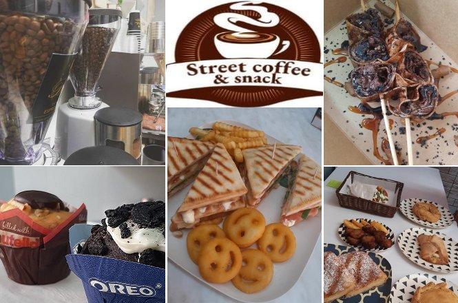 20€ από 30€ γεύμα 2 ατόμων με ελεύθερη επιλογή από το κατάλογο μαζί με γλυκό και μπύρα, ποτό ή αναψυκτικό, (take out, dine-in ή delivery) από το Street Coffee & Snack στο N.Ηράκλειο. εικόνα