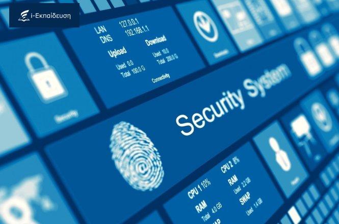 19.90€ Για Online Σεμινάριο «Ασφαλής Πλοήγηση στο Internet» για Ασφαλή χρήση του Διαδικτύου, Προστασία από Διαδικτυακές Απάτες και Εισαγωγή στην Τεχνολογία Blockchain από το Ελληνικό Διαδικτυακό Φροντιστήριο i-Εκπαίδευση!! εικόνα