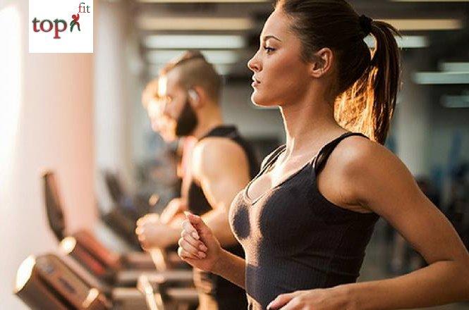 19€ για μηνιαία συνδρομή ή 29€ για τρίμηνη συνδρομή στον ανανεωμένο χώρο του γυμναστηρίου TOP FIT στον Πειραιά αποκλειστικά για χρήση οργάνων. Δώρο με την αγορά της προσφοράς μία συνεδρία Functional Training ή Pilates Reformer !! Με νέο look το γυμναστήριο υπόσχεται τα καλύτερα δυνατά αποτελέσματα!