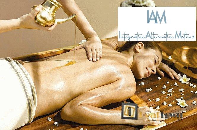 25€ για συνεδρία Αγιουρβέρδικο Massage ή Deep Tissue Massage ή Thai Massage, συνολικής διάρκειας 50 λεπτών,στο IAM WELLNESS, στους Αγίους Αναργύρους (100μ από τον Σταθμό του Προαστιακού Σιδηρόδρομου ΠΥΡΓΟΣ ΒΑΣΙΛΙΣΣΗΣ).