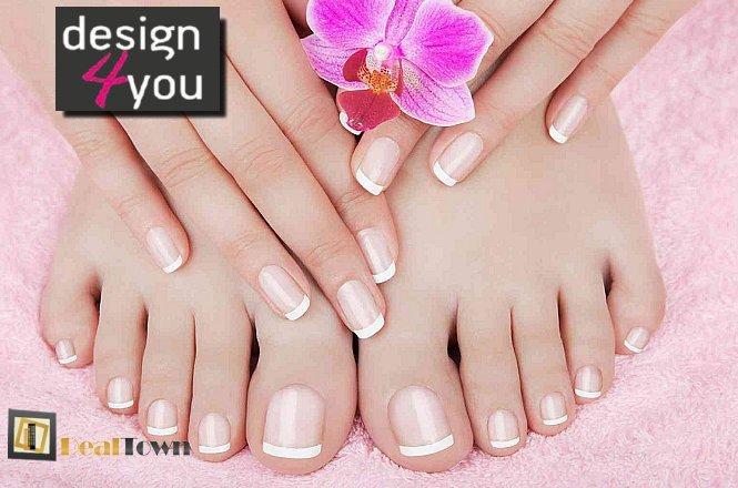 Από 15€ για manicure και pedicure, στο Design4you στην Δάφνη (κοντά στην στάση Μετρό Δάφνης)!! Διαλέξτε το χρώμα που σας ταιριάζει μέσα από μια μεγάλη συλλογή!!